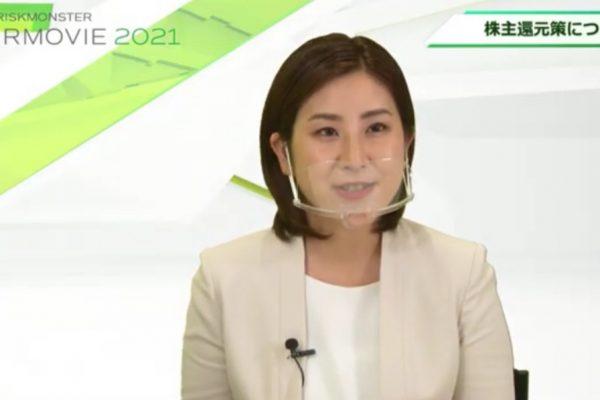 IR動画出演